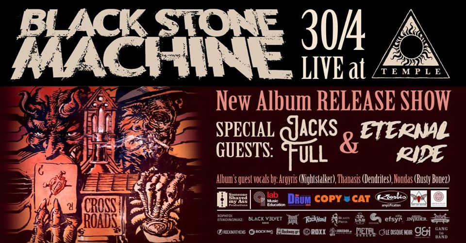 Black Stone Machine Release Show With/Jack's Full & Eternal Ride (30/04/20)